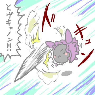 mewtwo_pokemonleague_28.jpg