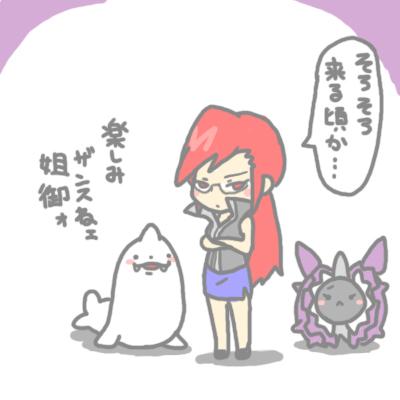 mewtwo_pokemonleague_3.jpg