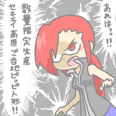 mewtwo_pokemonleague_31.jpg