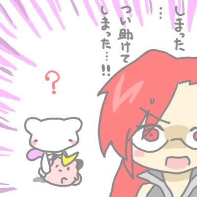 mewtwo_pokemonleague_33.jpg