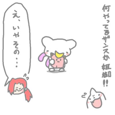 mewtwo_pokemonleague_34.jpg