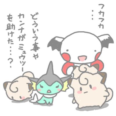 mewtwo_pokemonleague_36.jpg