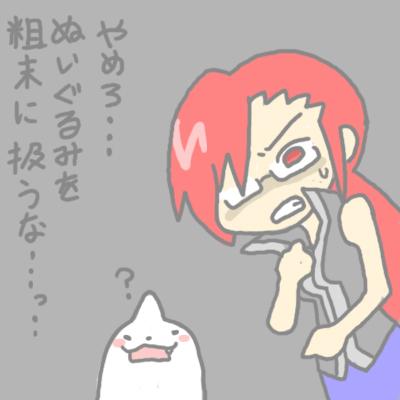 mewtwo_pokemonleague_38.jpg