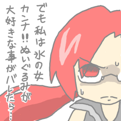 mewtwo_pokemonleague_39.jpg