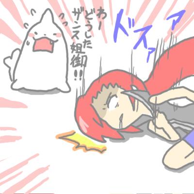 mewtwo_pokemonleague_41.jpg
