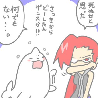 mewtwo_pokemonleague_42.jpg