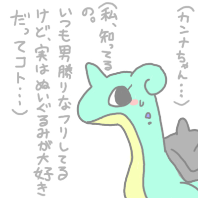 mewtwo_pokemonleague_43.jpg