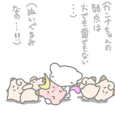 mewtwo_pokemonleague_44.jpg
