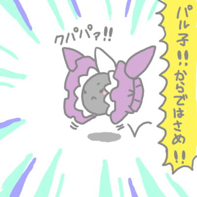 mewtwo_pokemonleague_45.jpg