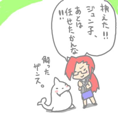 mewtwo_pokemonleague_47.jpg