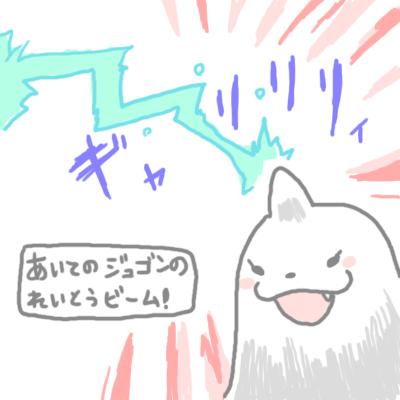 mewtwo_pokemonleague_48.jpg