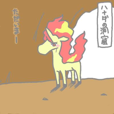 mewtwo_pokemonleague_5.jpg
