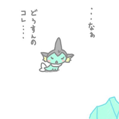 mewtwo_pokemonleague_54.jpg