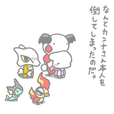 mewtwo_pokemonleague_57.jpg