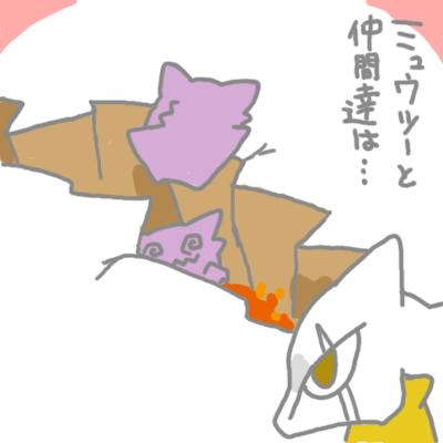 mewtwo_pokemonleague_59.jpg