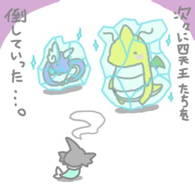 mewtwo_pokemonleague_60.jpg