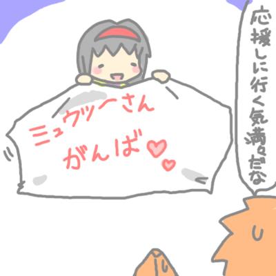 mewtwo_pokemonleague_62.jpg