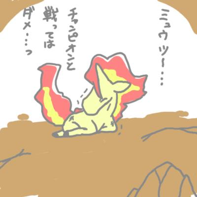 mewtwo_pokemonleague_63.jpg