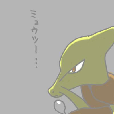 mewtwo_pokemonleague_64.jpg