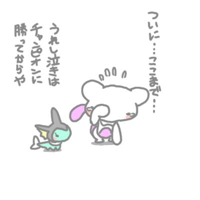 mewtwo_pokemonleague_67.jpg