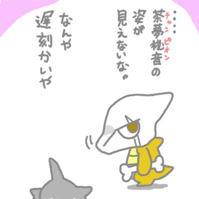 mewtwo_pokemonleague_68.jpg