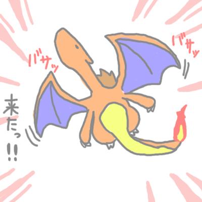 mewtwo_pokemonleague_69.jpg