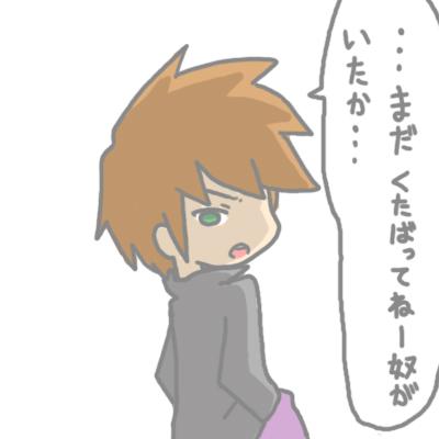 mewtwo_pokemonleague_7.jpg