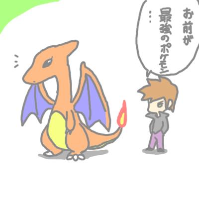 mewtwo_pokemonleague_70.jpg
