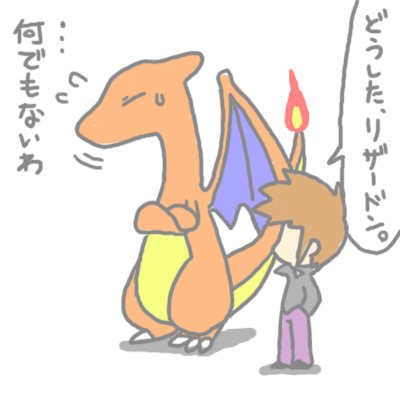 mewtwo_pokemonleague_72.jpg