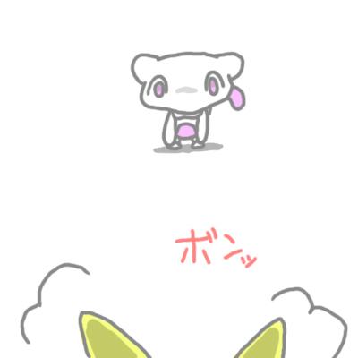 mewtwo_pokemonleague_74.jpg