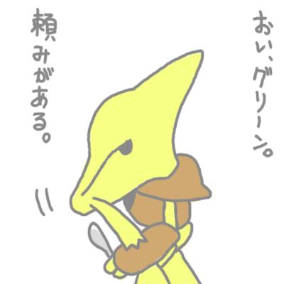 mewtwo_pokemonleague_76.jpg