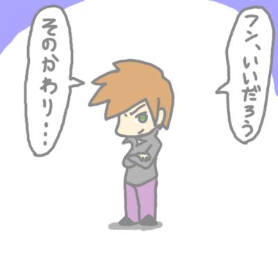 mewtwo_pokemonleague_79.jpg