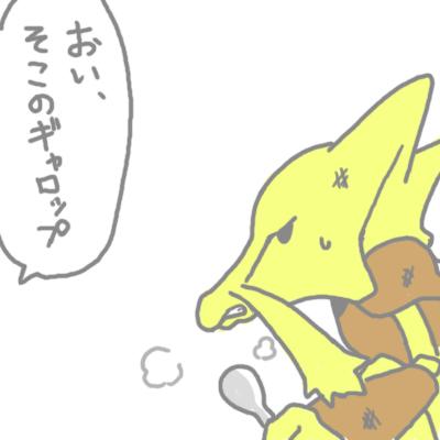 mewtwo_pokemonleague_8.jpg