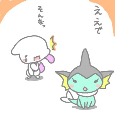 mewtwo_pokemonleague_82.jpg