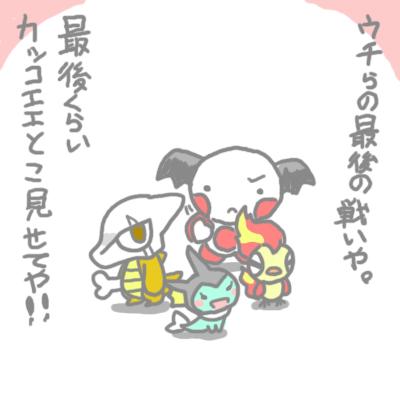 mewtwo_pokemonleague_84.jpg