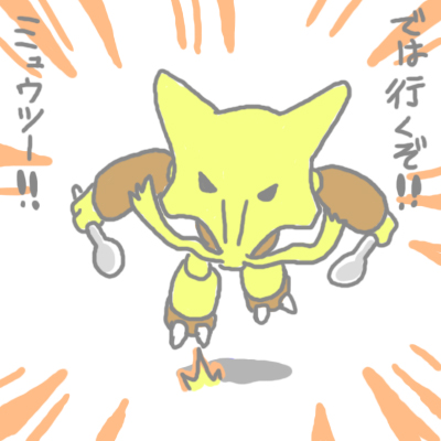 mewtwo_pokemonleague_85.jpg