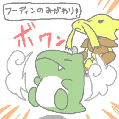 mewtwo_pokemonleague_89.jpg