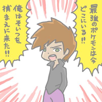 mewtwo_pokemonleague_9.jpg