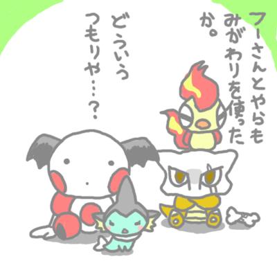 mewtwo_pokemonleague_90.jpg