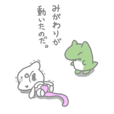 mewtwo_pokemonleague_94.jpg