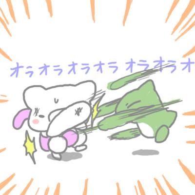 mewtwo_pokemonleague_96.jpg