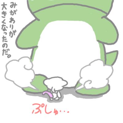 mewtwo_pokemonleague_98.jpg