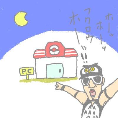 mewtwo_shion1.jpg
