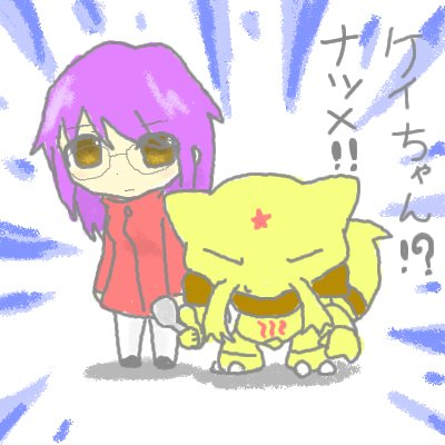 mewtwo_shion10.jpg