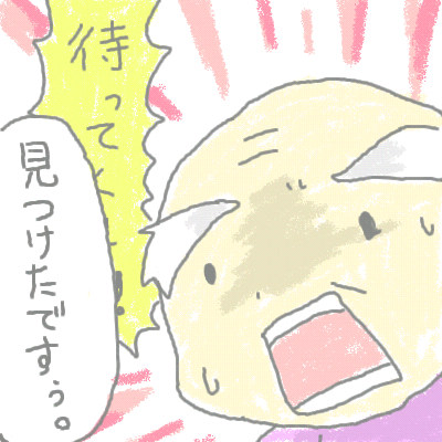 mewtwo_shion105.jpg