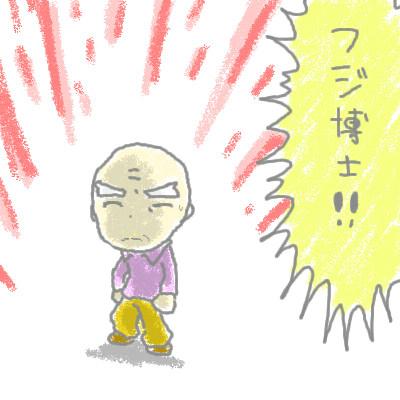 mewtwo_shion108.jpg