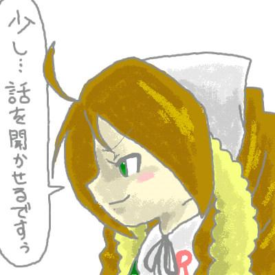 mewtwo_shion109.jpg