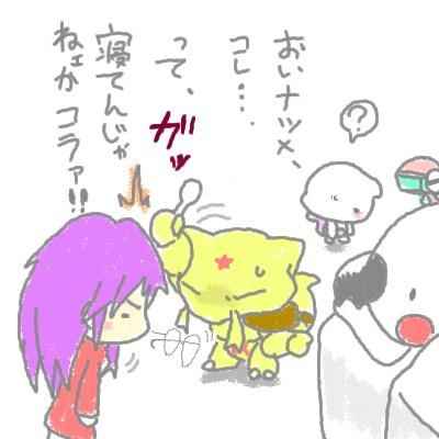 mewtwo_shion11.jpg