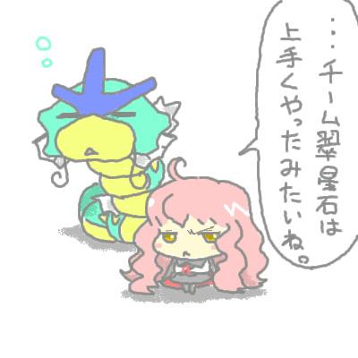 mewtwo_shion110.jpg