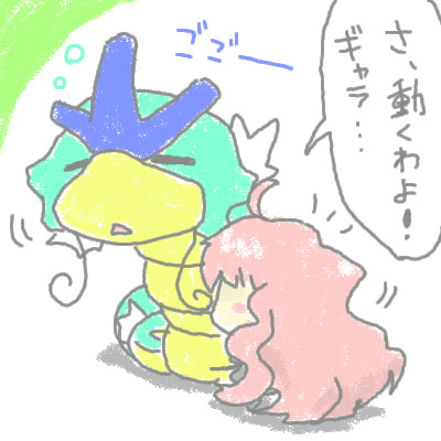 mewtwo_shion111.jpg
